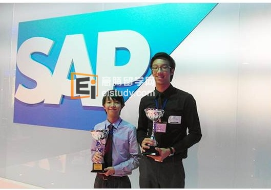 Ei Study updates: A team of two students from NYP's Diploma in Business Enterprise IT have emerged champions in the Country Finals (Singapore) for the SAP Dashboard Design Competition 2012.