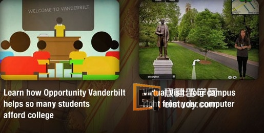 looking for a particular course of study at Vanderbilt