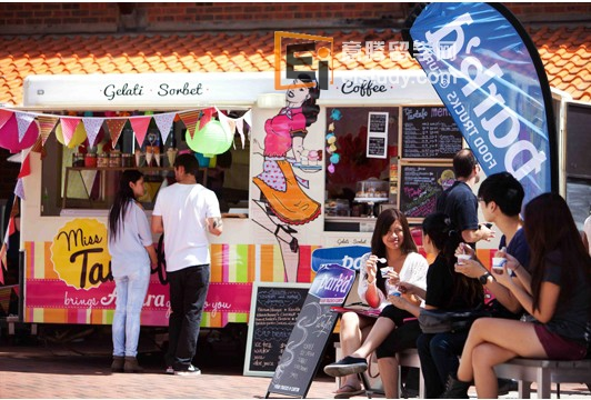 Pop-up food trucks have come to Curtin! How good is that?