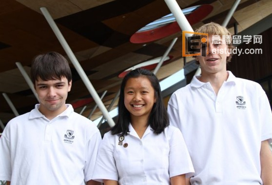 ON TOP OF THE WORLD - AVONDALE COLLEGE STUDENTS EXCEL IN 2012 CAMBRIDGE EXAMINATIONS!