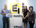 Visited by Ms May Wong , ACG